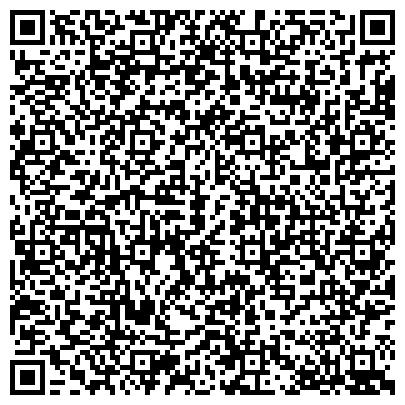 QR-код с контактной информацией организации Консалтинго-рекрутинговая компания Профессионал GROUP Астана, ТОО