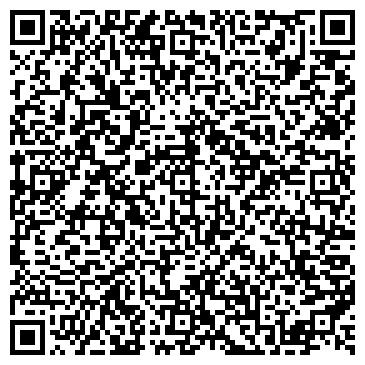 QR-код с контактной информацией организации Общество с ограниченной ответственностью Актив-Безопасность Украина