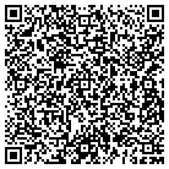 """QR-код с контактной информацией организации ООО """"Персонал Партнер"""""""
