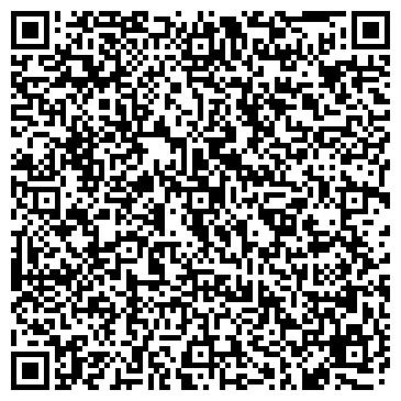 QR-код с контактной информацией организации FS Management (ФС Менеджмент), ТОО