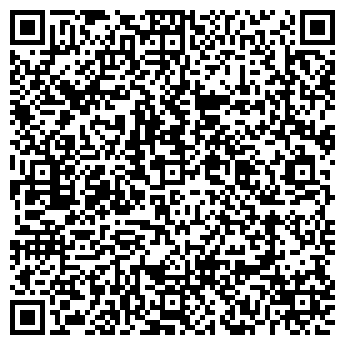 QR-код с контактной информацией организации DOPOMOGA Ukraine, Общество с ограниченной ответственностью