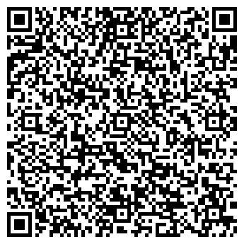 QR-код с контактной информацией организации А.Н. Бисмарк