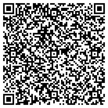 """QR-код с контактной информацией организации ТОО """"TRAMCO TRADE"""""""