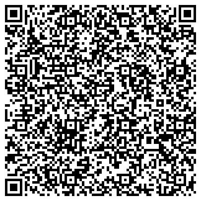 QR-код с контактной информацией организации ТОО «Центр по оценке и неплатежам «Эдвелорим Кунгасай»