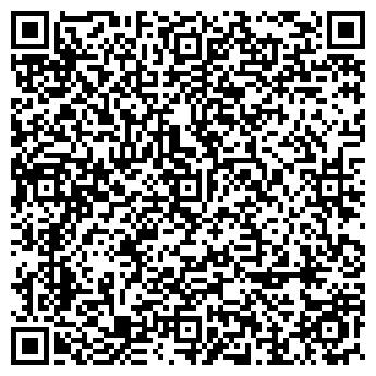 """QR-код с контактной информацией организации ТОО """"Best Efforts"""""""