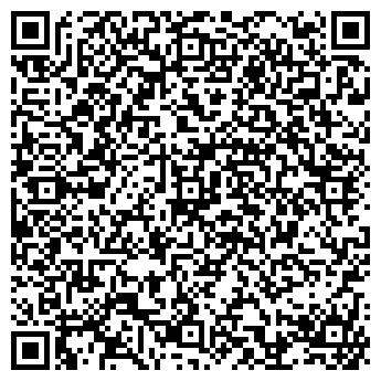 QR-код с контактной информацией организации Частное предприятие ТОО «АРАНИД»