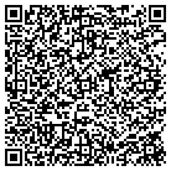 QR-код с контактной информацией организации СЭЗ Брест, ГУ
