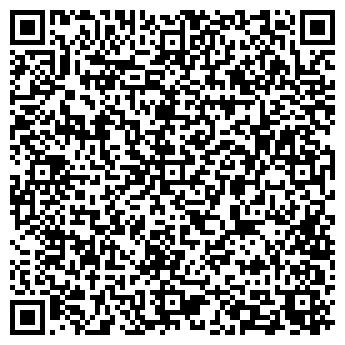QR-код с контактной информацией организации МОЙ КОМПЬЮТЕР, ИЗДАТЕЛЬСКИЙ ДОМ