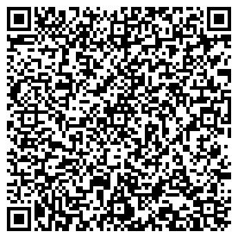 """QR-код с контактной информацией организации ООО """"КРЕД"""""""