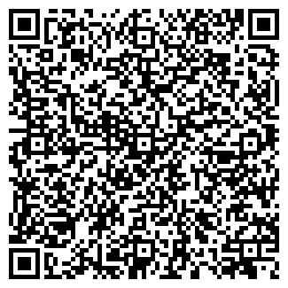 QR-код с контактной информацией организации ЕКО-лайф