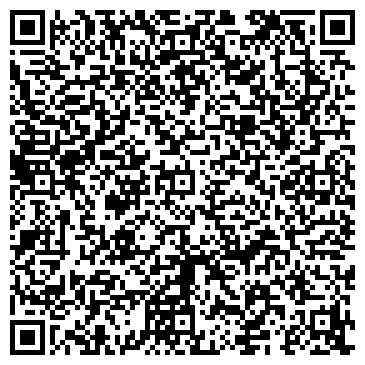 QR-код с контактной информацией организации Основа-Буд-7, ООО