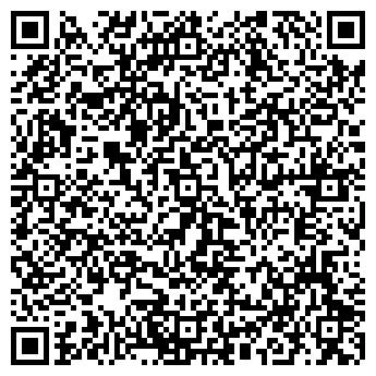QR-код с контактной информацией организации Л. В. Импекс, ООО