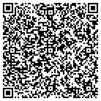 QR-код с контактной информацией организации Интегро-СД, ООО