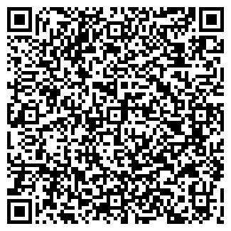QR-код с контактной информацией организации Кинто, АО