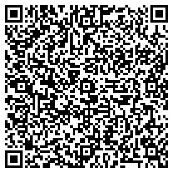 QR-код с контактной информацией организации Лидер Инвест Групп, ООО