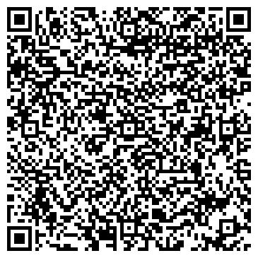 QR-код с контактной информацией организации Стоик - Коммерс, ООО