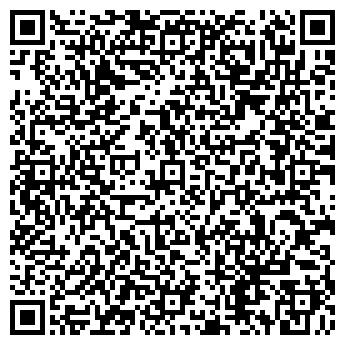 QR-код с контактной информацией организации Архиматика, ООО