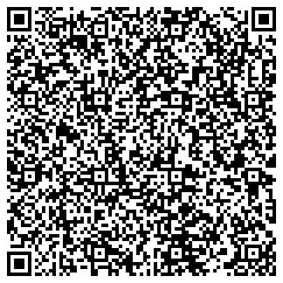 QR-код с контактной информацией организации Украинская аграрная лизинговая компания, ООО (УкрАгроЛиз)