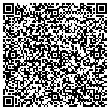 QR-код с контактной информацией организации Универсал Инжиниринг, ЧП