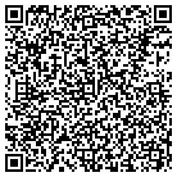 QR-код с контактной информацией организации ДЕТСКИЙ САД № 748