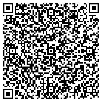 QR-код с контактной информацией организации Н, ИЗДАТЕЛЬСКИЙ ДОМ