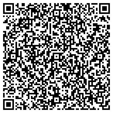 QR-код с контактной информацией организации Универсальный брокер, ЧП