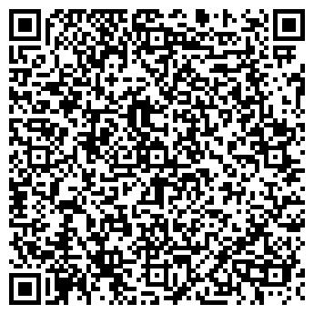 QR-код с контактной информацией организации Джерело Лтд, ООО