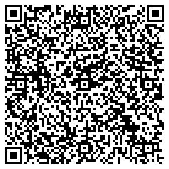 QR-код с контактной информацией организации ВИНКО, ОАО