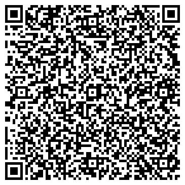 QR-код с контактной информацией организации Лепта плюс, ЧП