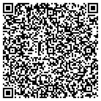 QR-код с контактной информацией организации Assets, ООО