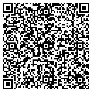 """QR-код с контактной информацией организации ООО """"АПК"""""""