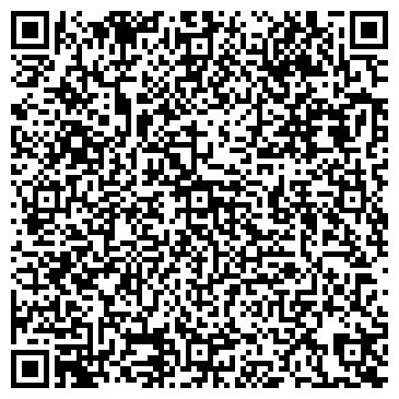 """QR-код с контактной информацией организации Общество с ограниченной ответственностью ООО """"Актив Эксперт"""""""