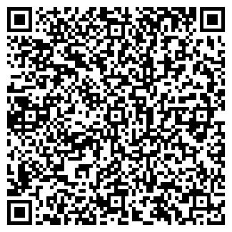 QR-код с контактной информацией организации Компас, АО