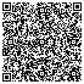 QR-код с контактной информацией организации Нест, ООО