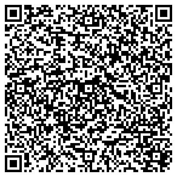 QR-код с контактной информацией организации Каштан - Девелопмент, ООО
