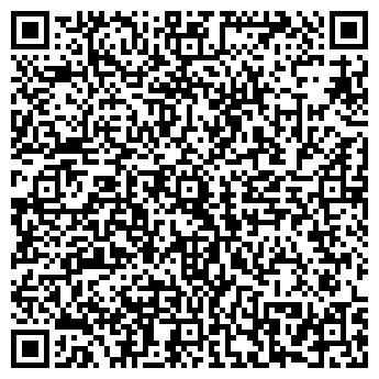 QR-код с контактной информацией организации Gnetwork, ТОО