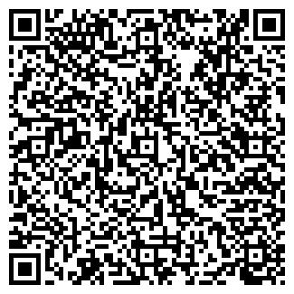 QR-код с контактной информацией организации Сивик-Лия, ТОО