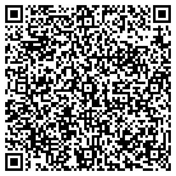 QR-код с контактной информацией организации Дала-Транс, ТОО