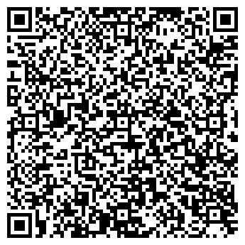 QR-код с контактной информацией организации Asi-A (Аси-А), ТОО
