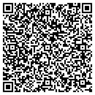 QR-код с контактной информацией организации Басат, ТОО