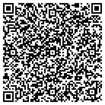 QR-код с контактной информацией организации Дельта инвест, ТОО