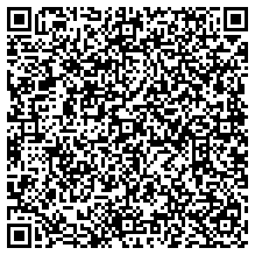 QR-код с контактной информацией организации Пилот Капитал, ООО