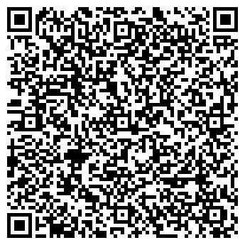 QR-код с контактной информацией организации Бизнес про ИТ, ТОО