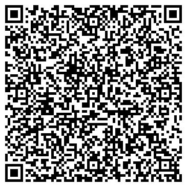 QR-код с контактной информацией организации Объединенная химическая компания, ТОО