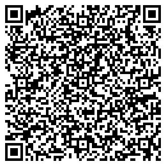 QR-код с контактной информацией организации Лашын ПСК, ТОО