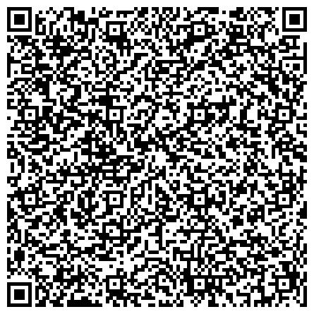 QR-код с контактной информацией организации Корпоративный Благотворительный Фонд Үміт Сыйла, ОО