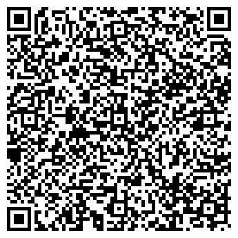 QR-код с контактной информацией организации Aytek Holding, Компания