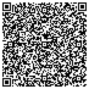 QR-код с контактной информацией организации Kazproperty (Казпроперти), ТOO