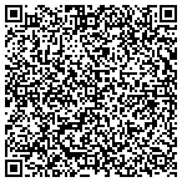 QR-код с контактной информацией организации Esil Group (Есил Груп)