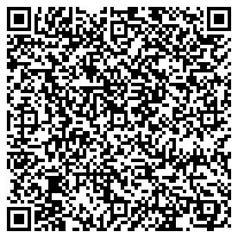 QR-код с контактной информацией организации Результат.biz, ООО
